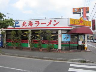 蝦夷 店舗外観.JPG
