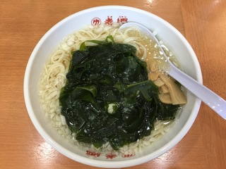 老郷本店 湯麺