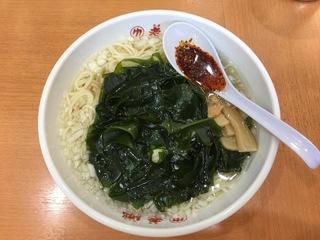 老郷本店 湯麺+ラー油