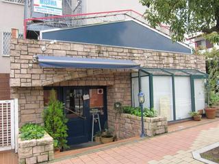 Restaurant maxi-mieux 店舗外観.JPG